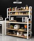 廚房置物架落地式多層微波爐烤箱碗碟儲物架調料收納架家用操作台MBS「時尚彩紅屋」