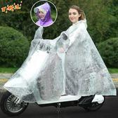 機車雨衣單人男女成人電動自行車透明雨披