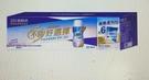 [COSCO代購] W883890 亞培 葡勝納SR原味不甜糖尿病專用營養品 200毫升 X 26瓶 + 52公克 X 6包