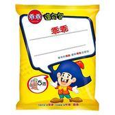 乖乖玉米脆條-五香口味52g【愛買】