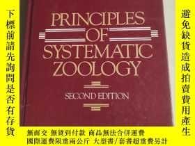 二手書博民逛書店Principles罕見of Systematic Zoolog