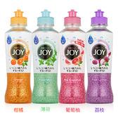 日本 P&G JOY 速淨除油濃縮洗碗精 190ml【新高橋藥妝】4款供選