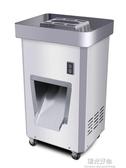 切肉機商用商用全自動立式電動不銹鋼多功能切片切絲切丁沫機 NMS陽光好物