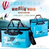 魚桶釣魚桶加厚魚護桶便攜式折疊水桶裝魚桶活魚箱多功能小釣箱 PA4615『科炫3C』