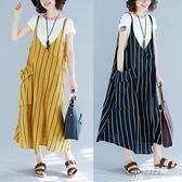 長裙 洋裝 大尺碼 女裝夏天套裝女潮減齡遮肉時髦兩件套mm吊帶連衣裙顯瘦洋氣