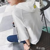 夏季短袖t恤男外套韓版潮流寬鬆七分袖衣服中袖學生bf港風 道禾生活館