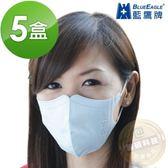 【藍鷹牌】綠色 台灣製 成人束帶式立體防塵口罩 50入*5盒