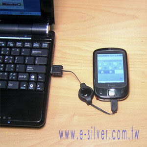 【雙拉收納】NOKIA 8800A/2608/5230/5630XM/6212C/6500C/6600i/7900P/8208/8600L/E52/N85/N86/N97 Micro USB伸縮充電傳輸線