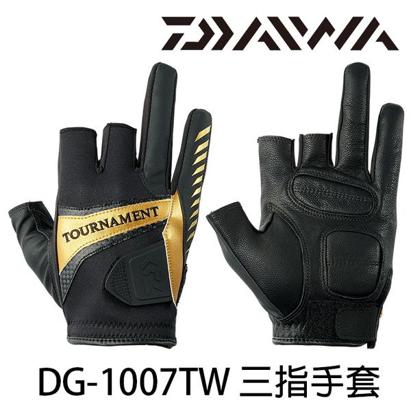 漁拓釣具 DAIWA DG-1007TW 黑 [露三指手套]