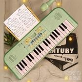電子琴 兒童初學37鍵電子琴玩具鋼琴兒童玩具琴啟蒙樂器生日禮物女生玩具 快速出貨