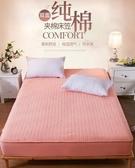 床笠純棉床笠單件全棉夾棉席夢思保護套加厚防滑薄棕墊床墊套1.8m床罩 蜜拉貝爾