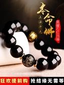 手鏈黑曜石貔貅手鏈男款女情侶韓版銀首飾品個性佛珠轉運手串生日禮物--『美人季』