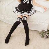 角色扮演 情趣用品 日系原宿海軍風-黑白條紋女學生中筒襪 (女襪-大腿襪)『年中慶』