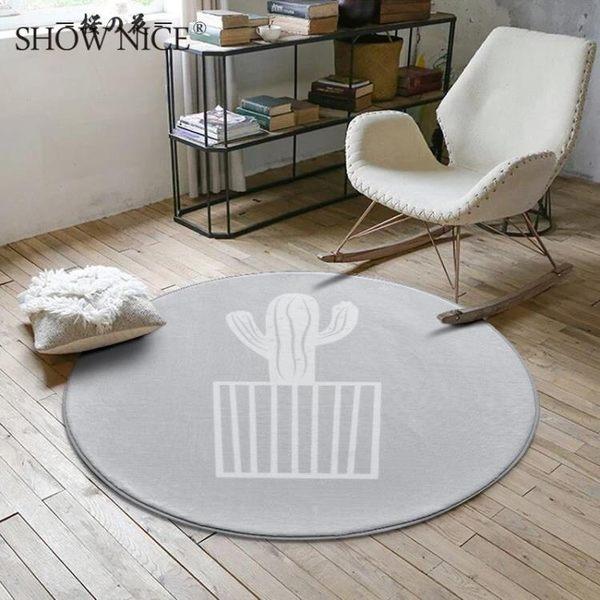 北歐時尚圓形地毯 茶幾臥室客廳房間園毯 家用吊籃電腦椅轉椅地墊【櫻花本鋪】