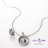 【大東山樑御】彩虹珍珠項鍊戒指套組-鑽豹系列