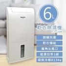 Panasonic 清淨除濕機 【F-Y...