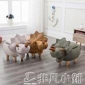 儲物凳 創意實木腳凳恐龍換鞋凳儲物矮凳試鞋凳沙發凳設計師家具收納腳凳igo    非凡小鋪