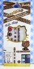 【震撼精品百貨】Hello Kitty 凱蒂貓~KITTY貼紙-螢幕貼紙-IPHONE5邊貼+按鍵貼-豹紋