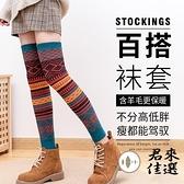 2雙裝 襪套羊毛護腿襪套女過膝蓋護小腿長筒襪堆堆襪套高筒靴【君來佳選】