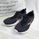 Mizuno WAVE REVOLT 2 女款 慢跑鞋 J1GD218143 黑【iSport愛運動】