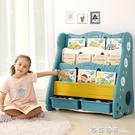 兒童書架簡易書架落地寶寶繪本架小書架書櫃...