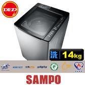 SAMPO 聲寶 ES-JD14P PICO PURE 變頻 14KG 洗衣機 冷風風乾 公司貨 ES-JD14P(S2) ※運費另計(需加購)