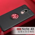 指環支架 磁吸 MIUI 紅米 Note4X 手機殼 4X 鎧甲 軟殼 TPU 多功能 經典 保護套 全包覆 防摔