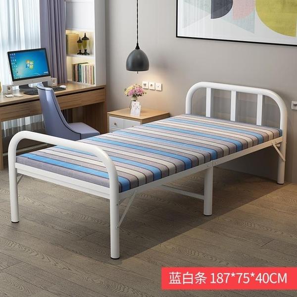 折疊床木板床家用單人床出租屋簡易床午睡床成人便攜午休床經濟型 【快速】