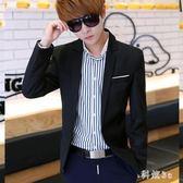 西裝男士西裝韓版休閒英倫修身薄款青年新郎外套 js3572『科炫3C』
