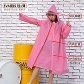 雨衣 雨衣徒步男女透明電動電瓶車自行車騎行學生成人兒童單人情侶雨披【快速出貨】