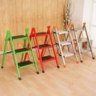 梯子家用折疊梯凳三步加厚鐵管踏板室內人字梯三步梯小梯子