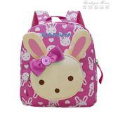 幼兒園書包可愛女寶寶兒童包包1-3-6歲卡通女孩小背包女童雙肩包 麥琪精品屋