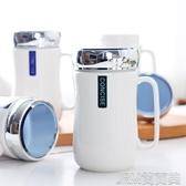 馬克杯夏季冰爽辦公室隨行陶瓷水杯簡約防塵杯牛奶杯學生杯大容量帶蓋勺 簡而美