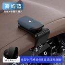 後視鏡手機架 支撐架 車載手機架車支架儀表台導航後視鏡車用固定車上直視駕駛盤支撐架
