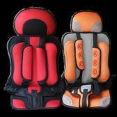 兒童寶寶汽車座椅坐墊車載車用嬰兒BB便攜座墊!靠背保護墊  IGO
