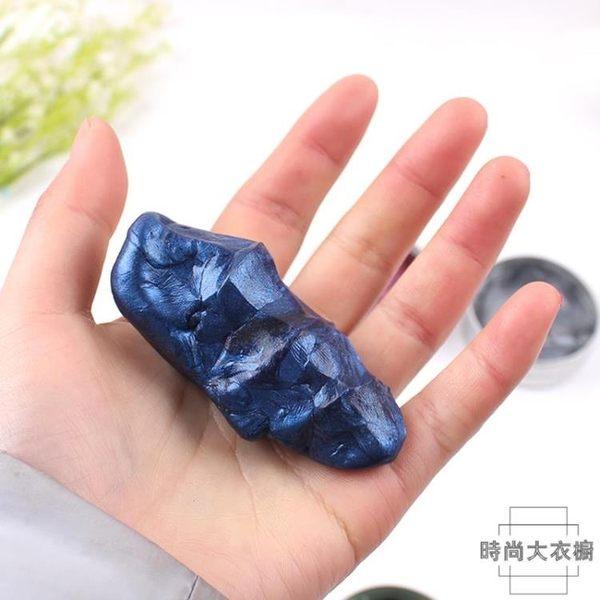 魔法磁性橡皮泥磁力彩泥磁吸泥兒童減壓玩具黏土【時尚大衣櫥】
