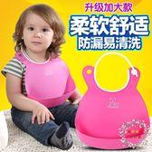 圍兜大號寶寶吃飯圍兜立體仿矽膠幼兒童圍嘴小孩防水食飯兜嬰兒口水巾