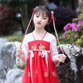 髮飾 長飄帶古風髮夾兒童配漢服髮飾女寶寶花朵毛球流蘇中國風舞蹈頭飾 城市科技