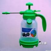 噴水壺 園藝噴壺氣壓式 家用澆花大容量高壓細霧化噴霧瓶帶刻度XW 快速出貨