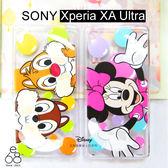 [兩件七折] SONY XA Ultra XAU 迪士尼 透明 手機殼 手機套 魔幻泡泡 米妮史迪奇米奇 卡通 保護殼