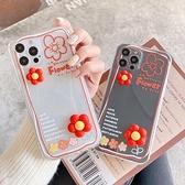 蘋果 iPhone XR XS MAX iX i8+ i7+ SE 2020 小紅花 手機殼 立體小花 全包邊 軟殼 可掛繩 保護殼