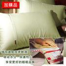 【加購品】薄枕套 升級 鋪棉枕套(一入)