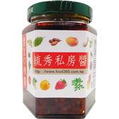 毓秀私房醬-素XO辣醬(純素)250g/罐
