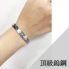 GAMMA頂級時尚鎢鋼能量手鍊102/手環 鑲鋯鑽限量款女版 高規金屬鍺粒/磁石/負離子 健康手鍊