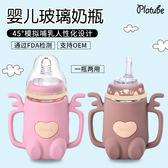 母嬰用品代髮嬰兒仿母乳玻璃奶瓶寶寶帶手柄防摔寬口兒童矽膠奶瓶 哺育用品 奶瓶
