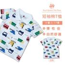 工程車印花棉T恤 短袖POLO衫 [51204] 小童 春夏 童裝 RQ POLO 5-17碼 現貨