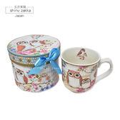 馬克杯-日本進口 貓頭鷹樂譜曲線馬克杯/咖啡杯禮盒-玄衣美舖