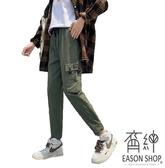 EASON SHOP(GW3804)實拍復古純色大口袋束腳鬆緊腰抽繩綁帶收腰工裝褲女高腰長褲直筒九分休閒褲黑色