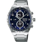 SEIKO 精工 SPIRIT 太陽能兩地時間計時碼錶-藍/41mm V195-0AE0B(SBPJ023J)
