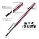 粉紅鑽點4號凝膠筆 (花紋隨機出)光撩凝膠筆 美甲彩繪筆刷 彩繪平筆 彩繪畫花筆